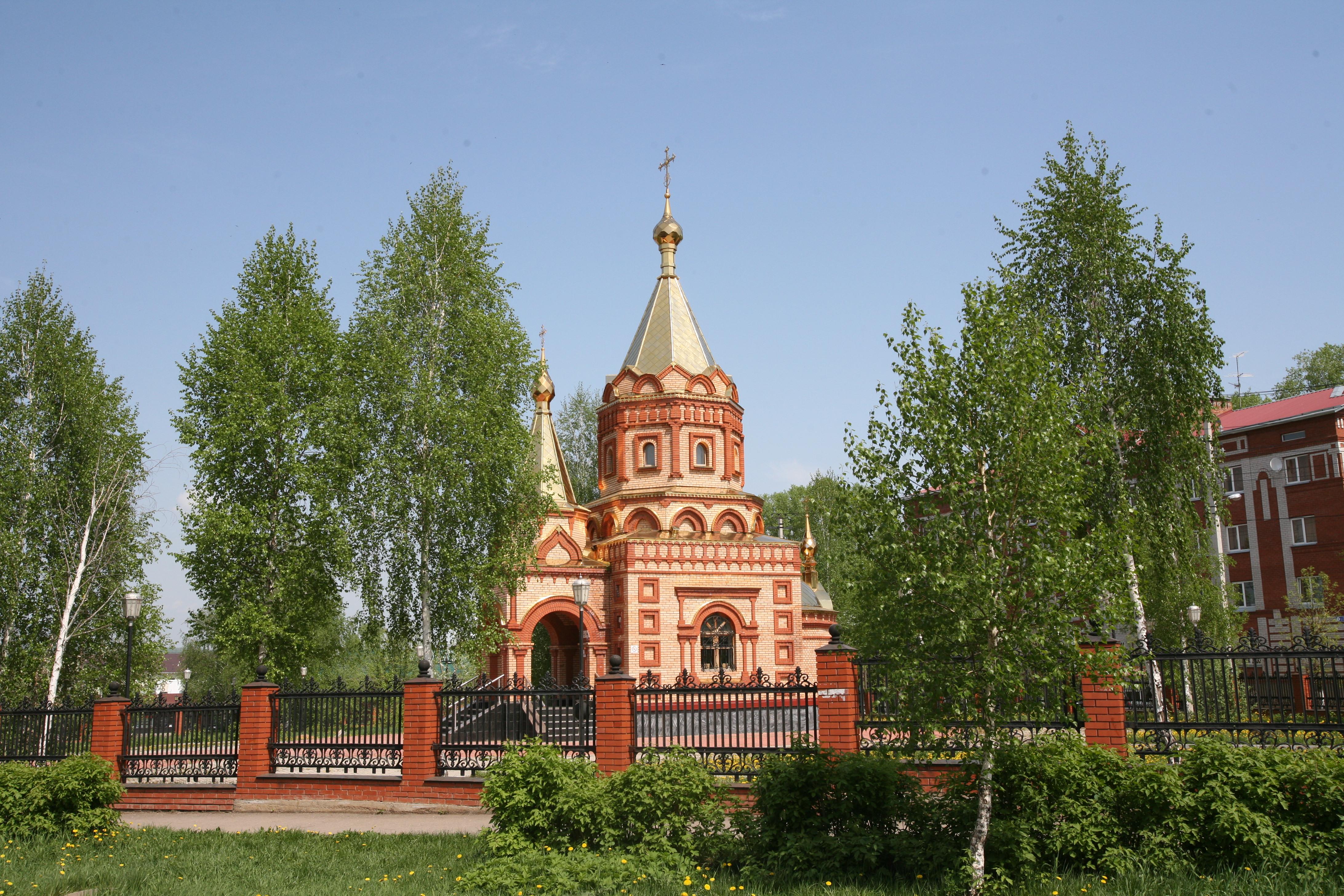 Шатура, Альметьевск - телефон, адрес, время работы.